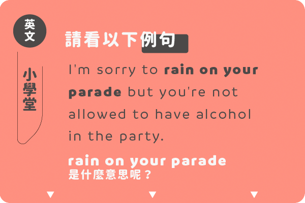 「Rain on your parade」?